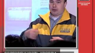 видео Требования к монтажу навесов из поликарбоната для автомобилей