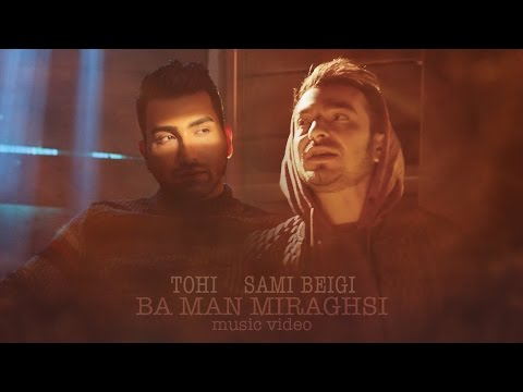 Tohi Featuring Sami Beigi - Ba Man Miraghsi OFFICIAL VIDEO HD