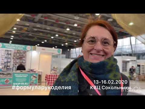 ФР Москва. Весна 2020