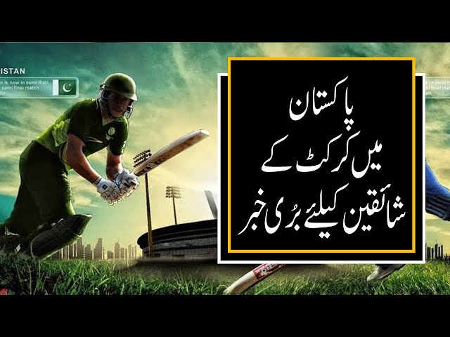 Pakistan Will Not Host Asia Cup 2020 As BCCI Refuses To Tour Pakistan   9 News HD
