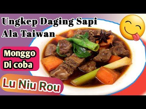ungkep-daging-sapi-ala-taiwan-/-lu-niu-rou