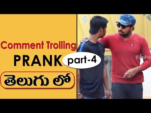 Comment Trolling Prank #4 in Telugu | Pranks in Hyderabad 2018 | FunPataka
