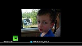 Видеозапись убийства 6-летнего ребенка полицией США стала достоянием общественности