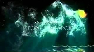 Игорь Сахаров  Морской пейзаж с чайкой
