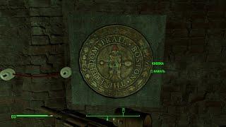 Fallout 4 45 - Подземка aka ail Roa