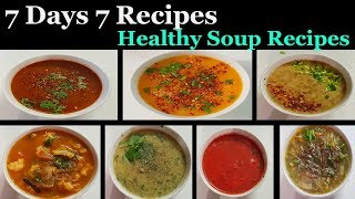 ... || easy soup recipes weight loss hi friends in this video i am