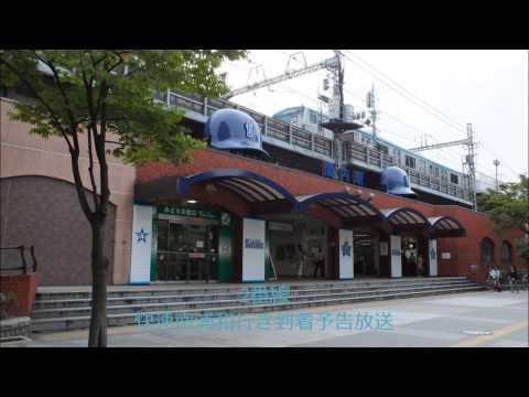 関内駅 ATOS更新後の新自動放送