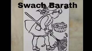 drawing on swachh barath | drawing on clean India | artistica