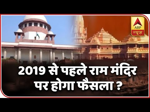 Master Stroke: Supreme Court Declines To Refer Ayodhya Dispute To Larger Bench | ABP News