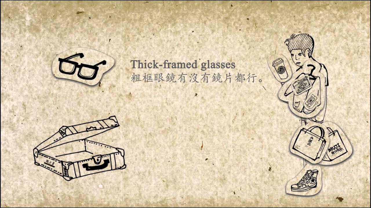 微。文青 we.Hipster - YouTube