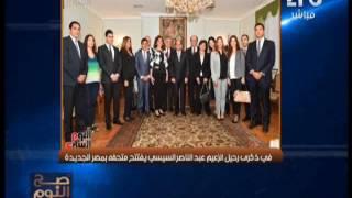 بالفيديو.. تعرف على حجم ثروة جمال عبد الناصر