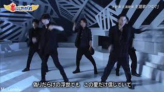[HD] Arashi Tsunagu Live with Lyrics (Turn on subtitle for English Translation Sub) ARASHI 動画 3