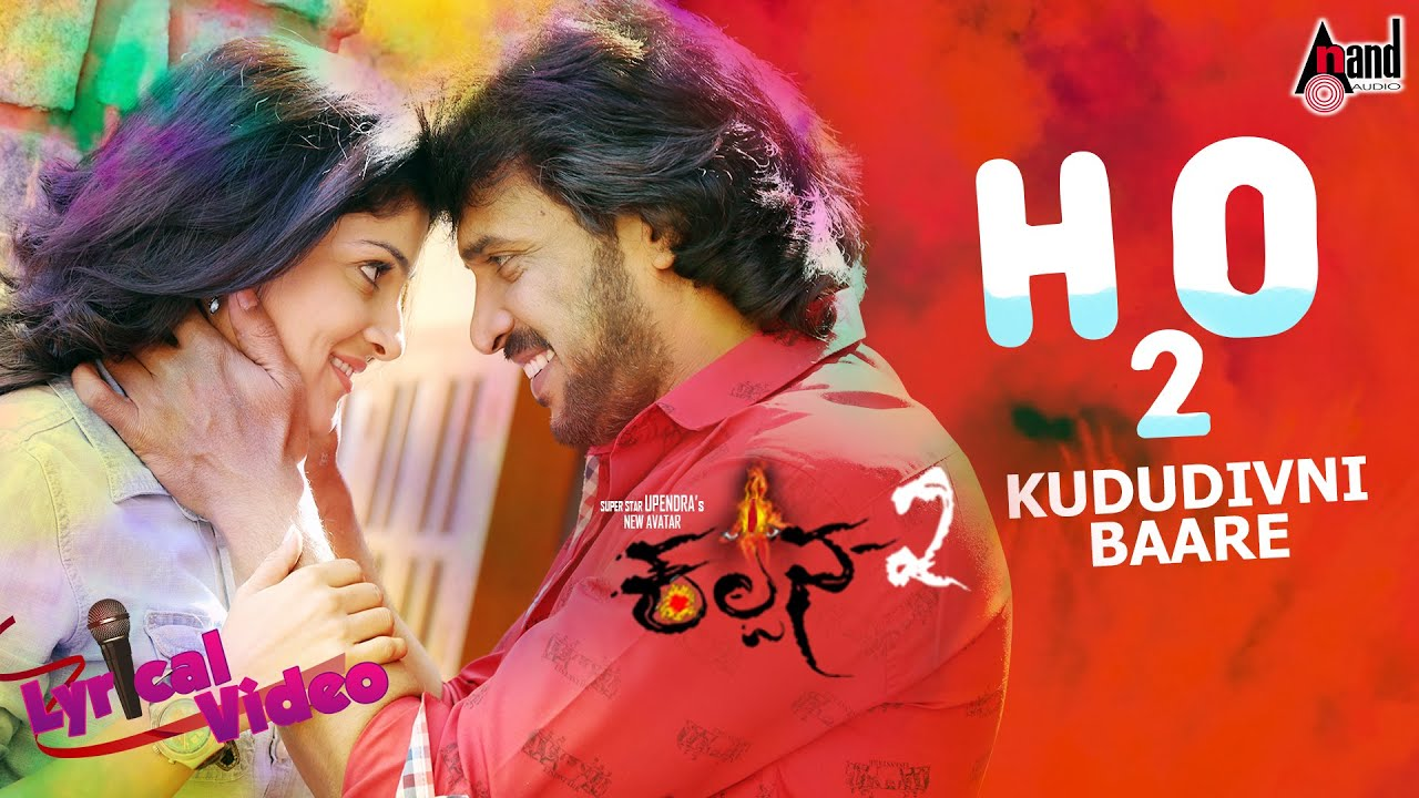 Apple picture kannada kalpana 2 full videos