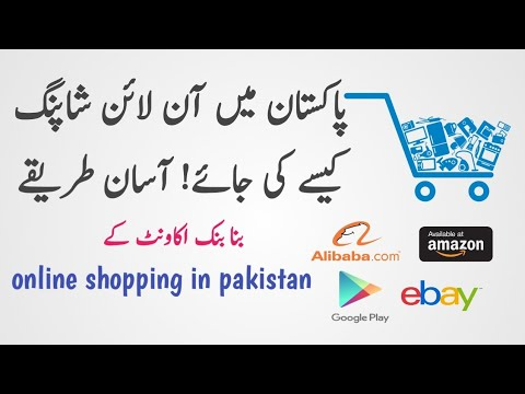 2 Best ways for Online payments in pakistan || UBL wiz card vs Mcb lite card