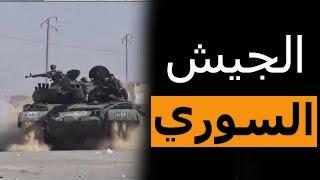 شاهد...الجيش السوري فعل المستحيل لإنقاذ الحقول النفطية في تدمر