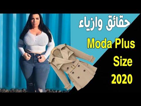 شاهد جمال وعـ ــرض البـ ـرازيـ ـ ـليات || Miss Diamond Doll| Curves Model| Plus Size