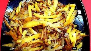 Как вкусно пожарить картошку румяную с хрустящей корочкой.