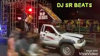 DJ SR BEATS BHOPAL 9754576392