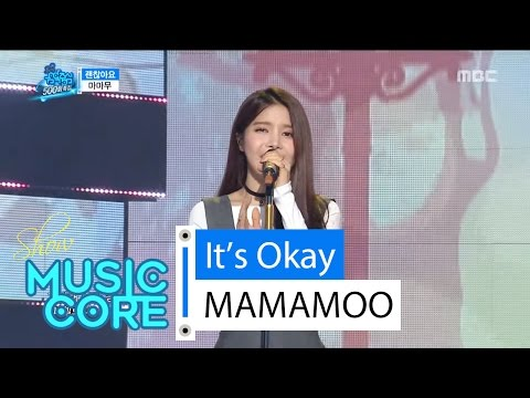 [Special Stage] MAMAMOO - It's Okay, 마마무 - 괜찮아요 Show Music Core 20160416