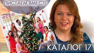 видео Каталог | ЛАНМАРК