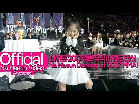 나하은 (Na Haeun) - 2017 멜론 뮤직 어워드 후보소개 댄스(2017 Melon Music Awards Best Dance Nominees Dance)