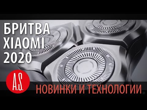 БРИТВА 2020 от Xiaomi - MSN Mason Self Cleaning Razor
