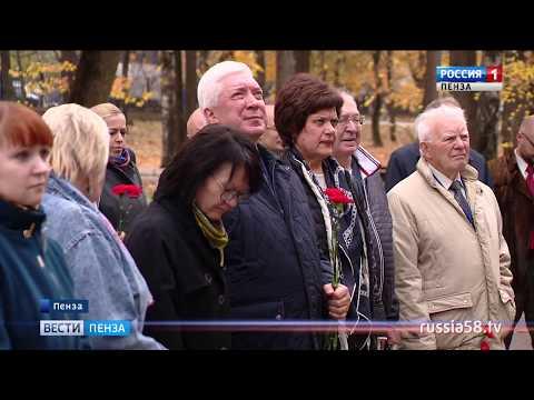 В Пензе открыли мемориальную доску ученому с мировым именем Василию Бондалетову