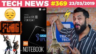 Another PUBG D..😔, Xiaomi Mi Notebook Launch, Vivo IPL 2019😃, Ola Cabs Banned,Realme Sale-TTN#369