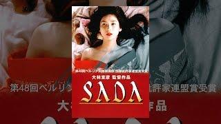神田の畳屋の娘・定は、14歳のとき、処女を奪われる。そんな定を慰めた...