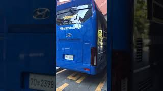서울 삼성 썬더스 구단…