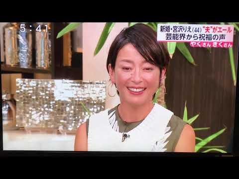 宮沢りえ 💖森田剛 結婚発表後の公の場で。