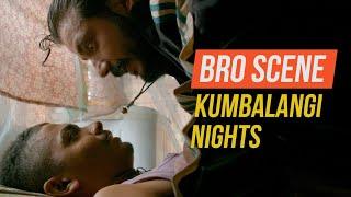 വാടാ വീശാൻ പോവാം | Bro Scene | Kumbalangi Nights | Sreenath Bhasi | Mathew Thomas