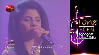Ma Eda Dasin Sanaha @ Tone Poem with Shanika Madhumali Thumbnail