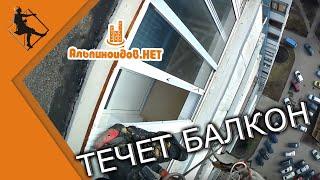 Герметизация балкона(, 2017-03-20T10:56:27.000Z)