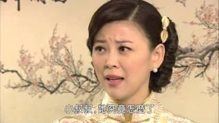 [民視最新八點檔大戲]-春花望露 Spring Flower 精彩搶先看-04