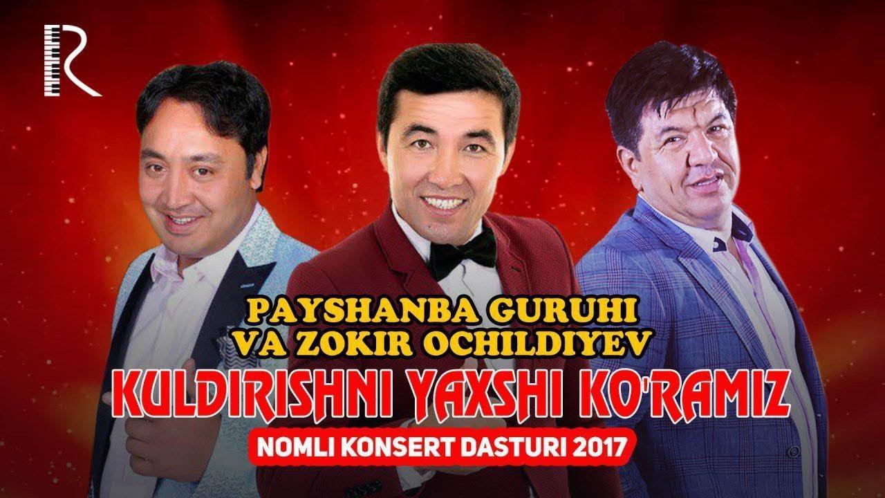 Abror Shovvoz va Zohid Shomurodov - Kuldirishni yaxshi ko'ramiz nomli konsert dasturi 2017