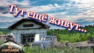 Заброшенные деревни. Жизнь исчезающей деревни Симакова Шадринского района.
