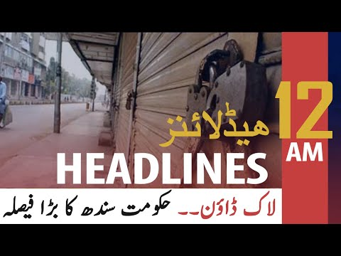 ARY NEWS HEADLINES | 12 AM | 24TH APRIL 2020