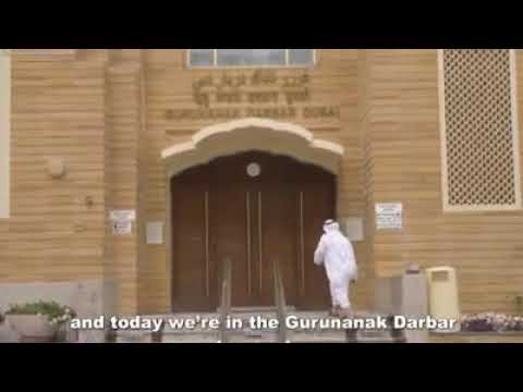 Gurdwara Guru Nanak Darbar in Dubai- Just check up