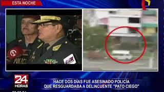 Balacera en San Isidro: Policía detiene a delincuentes tras asalto a cambista (2/2)