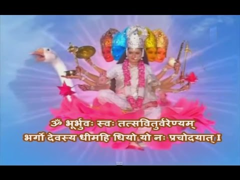 Gayatri Mantra, Gayatri Mahima With Lyrics By Ravindra Sathe Full Video Song I Gayatri Mahima
