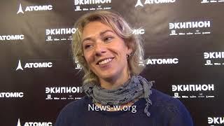 Ольга Зайцева 21.09.2017