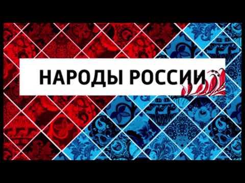 Славянизированные финно-угры: мордва. Народы России.