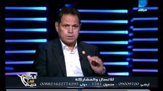 الكرة فى دريم|قصة كفاح الكابتن محمود سعد مع لعبة الكرة