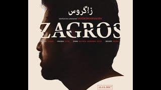 ZAGROS Trailer - Release/Sortie: 15.11.2017