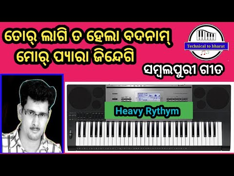 Torlagi Ta Hela Badnaam Mor Pyara Jindegi Sambalpuri Songs Piano Tutorials With Rhythem