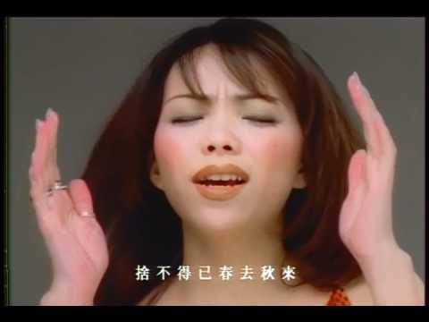 張惠妹-哭不出來 官方MV