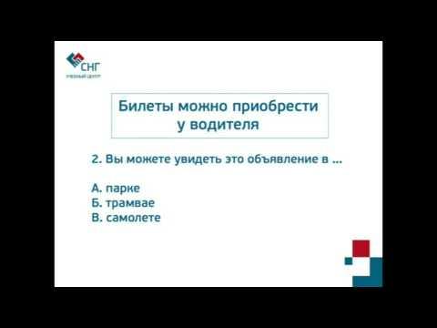 """Тестирование мигрантов (пример). Компания """"Акбор""""."""