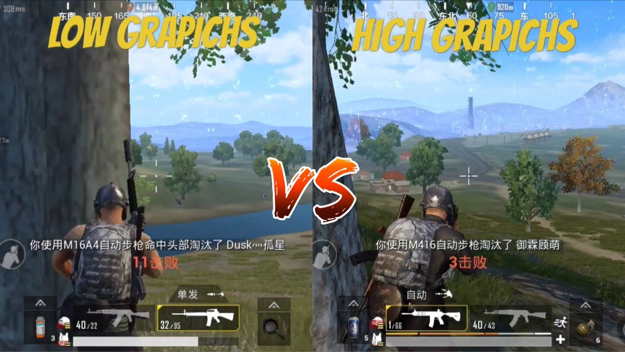 PUBG Mobile On IPhone 6s Plus Perfomance!