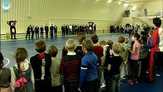 В Новосибирском районе официально открыли новый спортивный комплекс(, 2016-01-14T08:57:51.000Z)